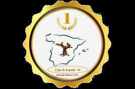 Premio Cepa de España 2016